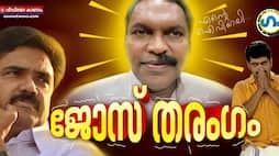 <p>political satire gum on jose k mani failure in assembly election</p>