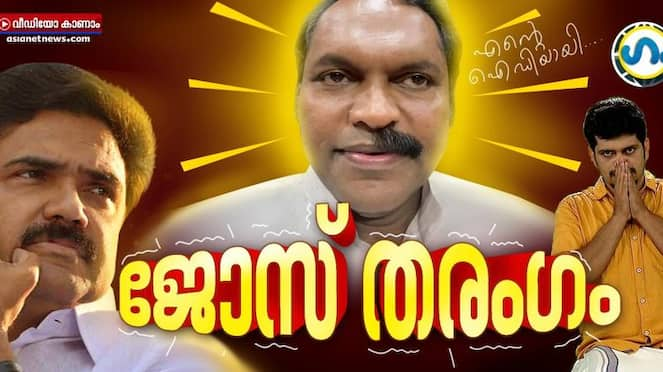 political satire gum on jose k mani failure in assembly election