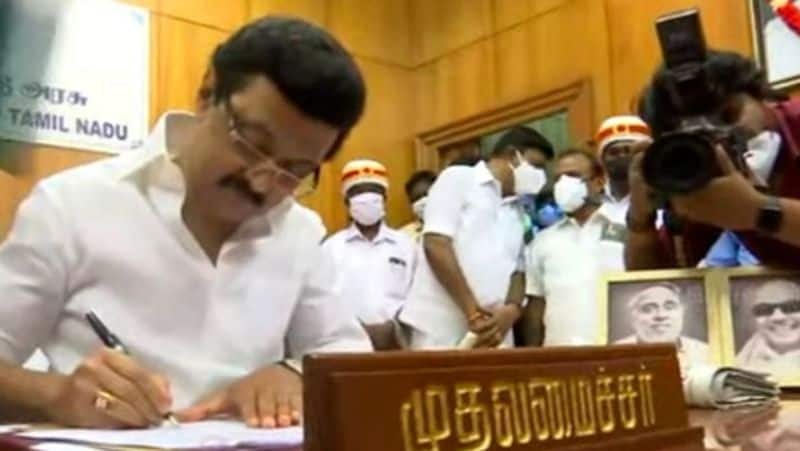 Tamil Nadu Chief Minister MK Stalin has signed an order to provide Rs 4000 to each family as Corona relief BPC