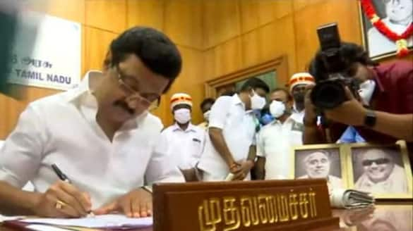 department allocated for private secretaries of chief minister stalin