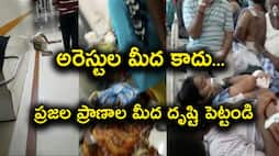 Jagan reddy  See the tragic scenes at the Kakinada Government Hospital ... Nara lokesh