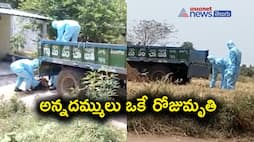 two brothers from same family died with corona in karimnagar district
