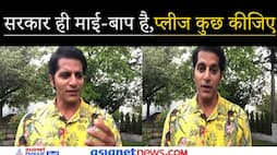 Karanvir Bohra also made a request to the government and also asked questions KPZ