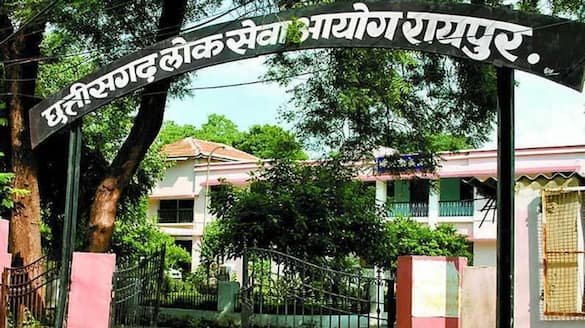 cgpsc  state service mains exam 2020 postponed new dates to be announced Soon Pwa