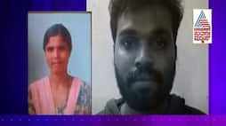 Asianet Suvarna FIR illegal relationship turns tragedy davanagere mah