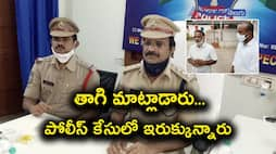 Audio viral on Vaman rao Couple murder... Police said it's a fake audio