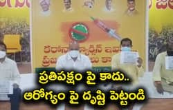 <p>Telugudesam party protested to save people's lives&nbsp;</p>