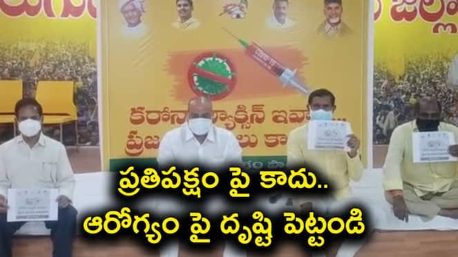 Telugudesam party protested to save people's lives
