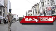 special program lockdown restrictions in kochi
