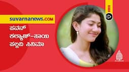 Actress Sai pallavi rejects film with Pavan Kalyan vcs