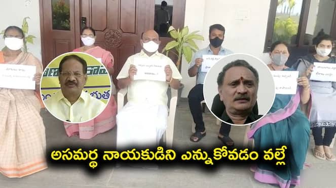 Telugudesam party leaders to protest against YCP government