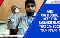 Amid COVID surge, keep this Ayush kit handy that can boost your immunity