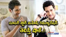 Mahesh Babu quotes whopping remuneration for film with Trivikram