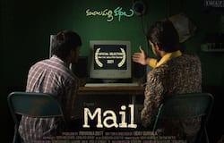 <p>Priyadarsi Mail movie</p>