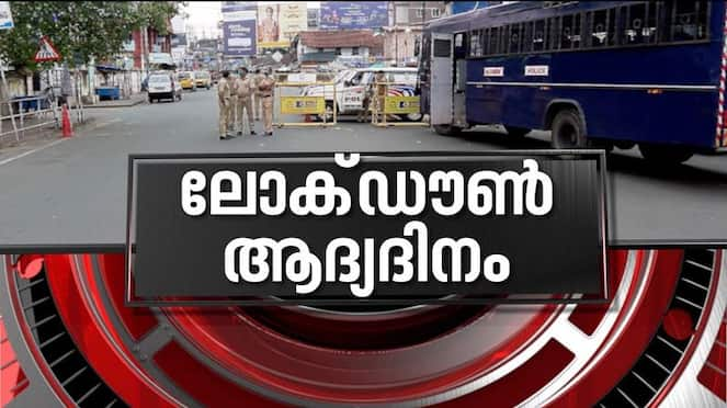 Kerala Fights against Covid-19 Pandemic