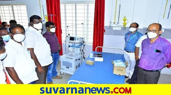 Inauguration of the Karnatakas First Rural Covid Care Center at Munirabad in Koppal grg