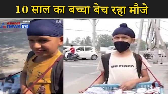 boy selling socks on road viral videos KPV