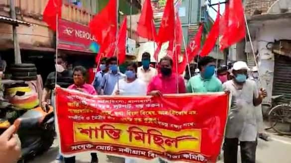 eace procession from Sanjukta Morcha in Nandigram