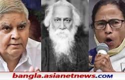 <p>Image of Mamata Jagdeep</p>