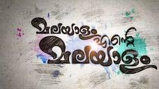 ente malayalam 09 may