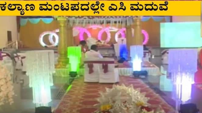Amid Janata Curfew, Probationary AC Holds Grand Wedding at Dharwad rbj