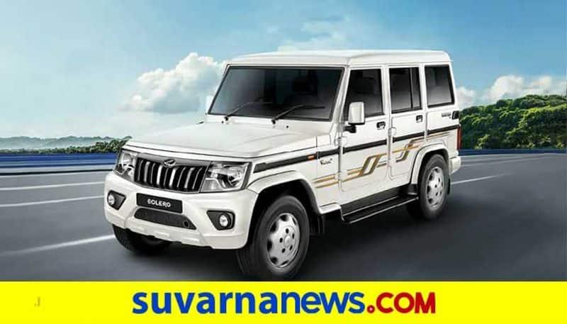 Mahindra Bolero to launch soon to Indian  market
