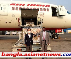 Medical supplies from South Korea arrived at Delhi Airport ALB