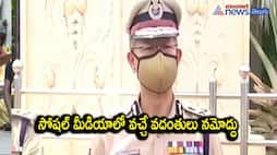 AP DGP Media Goutham Sawang Conference
