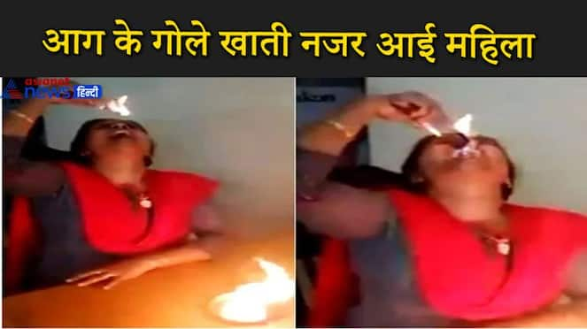 shocking woman eating fire balls ips-shared video kpv