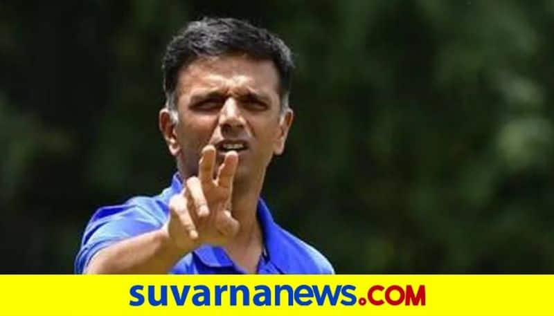 Former Cricketer Rahul Dravid predicts India to win Test series in England kvn