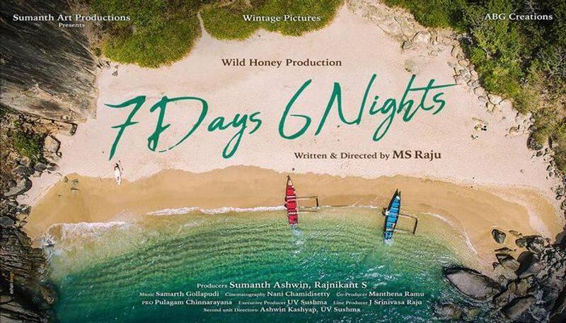 MSRaju next titled as  7Days6Nights jsp