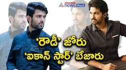 Vijay devarakonda competing with Allu Arjun in instagram followers count