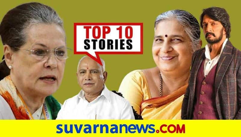 Infosys foundation corona donation to Congress top 10 news of May 10 ckm