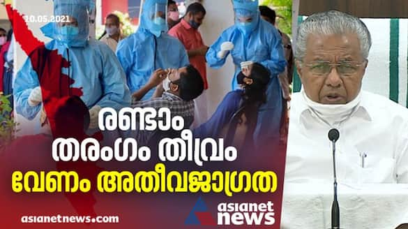 covid 19 second wave 72 panchayats in kerala have more than 50 percent tpr