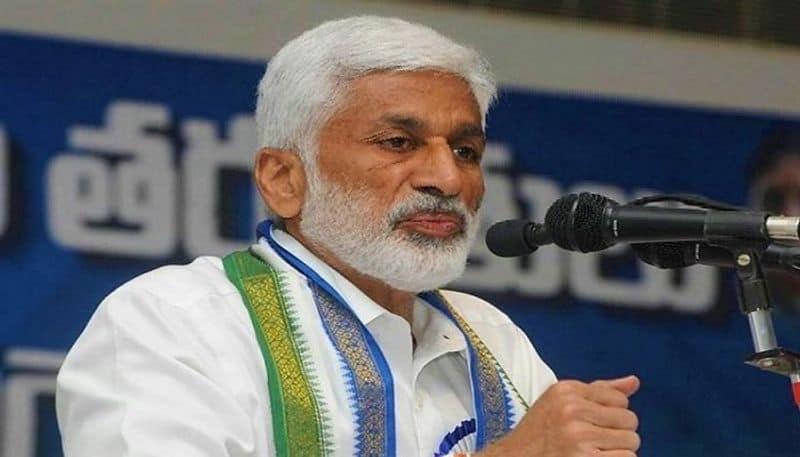 YCP MP Vijayasai Reddy lashes out at Chnadrababu
