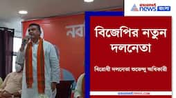Suvendu Adhikari is upseat for after election Bengal condition Pnb