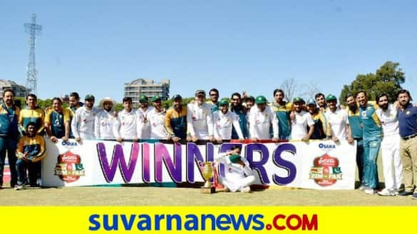 Pakistan Cricket Team Clean sweep Test Series against Zimbabwe in Harare kvn