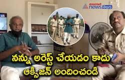 CPI national secretary Dr k narayana house arrest