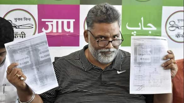 Pappu Yadav arrested for lockout violation asa