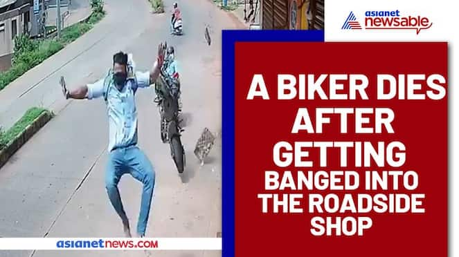 Bike Accident caught on cam; 30-year-old succumbs to injuries in Mangaluru - gps