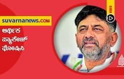 <p>DK Shivakumar</p>