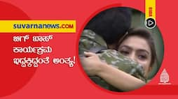 Bigg boss Kannada 8 cancelled due to covid 19 pandemic vcs