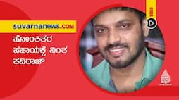 Kannada lyricist director kaviraj provides a free oxygen center  vcs