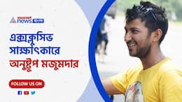 Live your life with positive thought, don't loose your hope, cricketer Anustup Majumder said in a exclusive interview Pnb