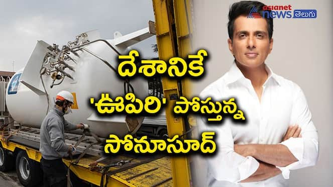 Sonu sood to import oxygen plant from france to help covid-19 patients