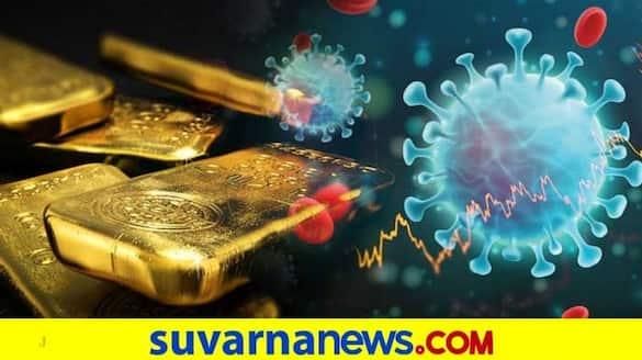 Gold Production Stopped at Hatti Gold Mines at Lingasugur in Raichur due to Coronavirus grg