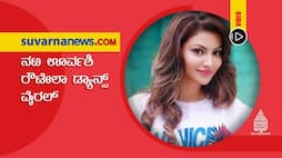 Cinema Hungama Bollywood actress Urvashi Rautala dance viral dpl