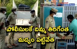 Alcohol smuggling to Andhra with the lock down announcement in Telangana