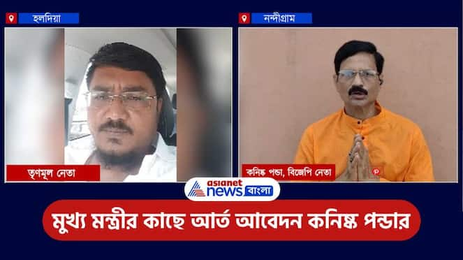 Viral video of Kanishka Panda openly threatened by Trinamool leader, Kanishka is ready to give his life Pnb