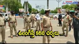 Ramagundam Police Commissioner supervised lockdown in Godavarikhani